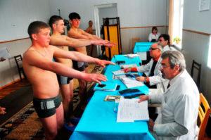 Берут ли в армию России с псориазом