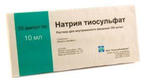 Тиосульфат натрия при псориазе