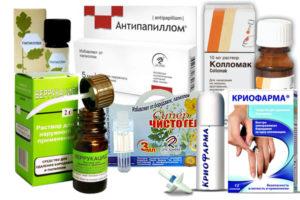 Какие препараты можно выбрать от папиллом