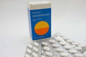 препараты можно выбрать от папиллом