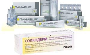 Перечень эффективных средств для борьбы с ВПЧ