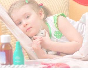 Витилиго у детей – признаки заболевания и методы лечения