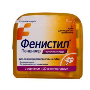 препараты Фенистил при герпесе